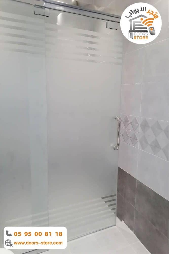 كابينة استحمام مرمل